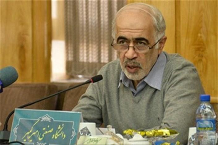 احمد معتمدی / علم و صنعت