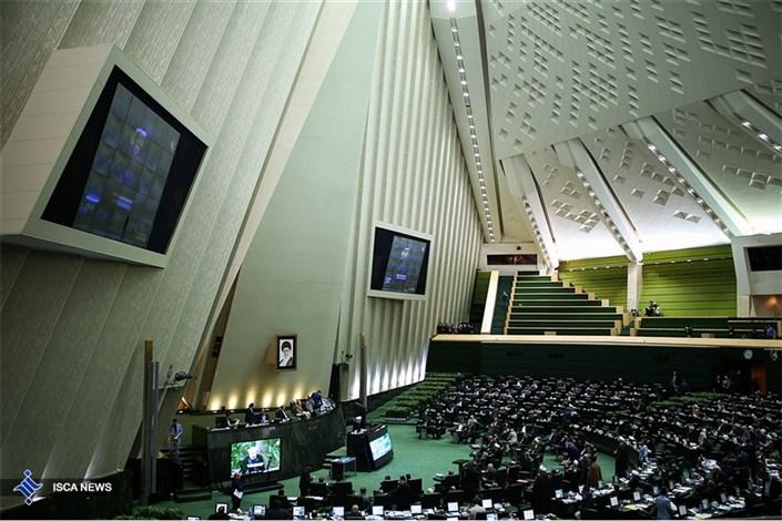 زمان اجرایی شدن بودجه سال ۹۶ آغاز جلسه علنی امروز مجلس/ تقدیم لایحه بودجه سال ۹۶ توسط ...