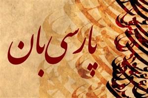 پذیرش دانشجو از سایر کشورها درجهت گسترش حوزه تمدن ایرانی