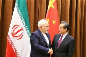 وزرای خارجه ایران و چین دیدار و گفتگو کردند