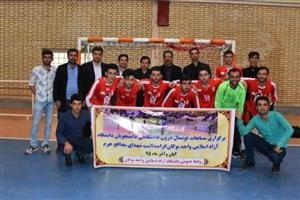مسابقات برگزاری فوتسال دانشگاه آزاد اسلامی واحد بوکان به مناسبت روز دانشجو