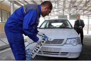 مدارک لازم برای تعویض قطعات اصلی یا تغییر رنگ خودرو