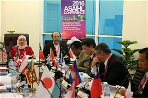 IAU to Host ASAIHL Conference 2018