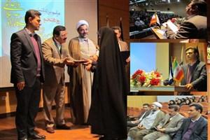 برگزاری اولین جشنواره تجلیل از فرهیختگان دانشگاه آزاد اسلامی واحد مراغه