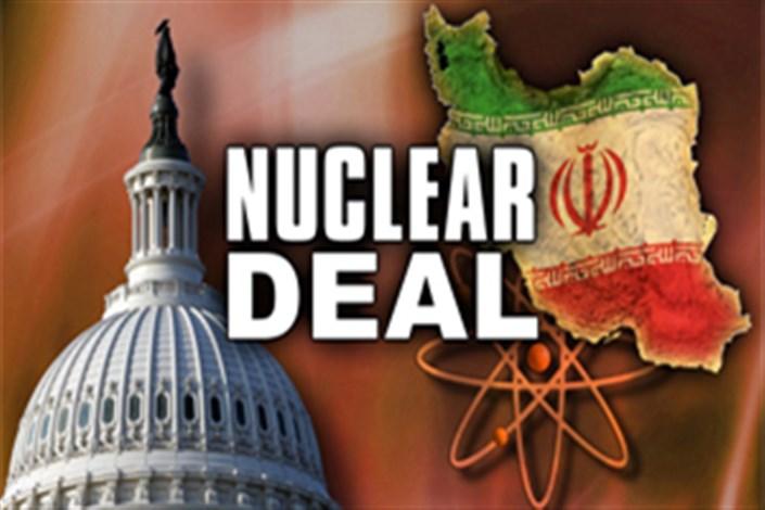 ایران آمریکا توافق هسته ای برجام