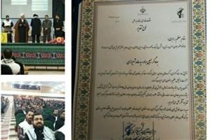 عضو هیأت علمی دانشگاه آزاد اسلامی واحد کرج به عنوان نمونه تلاشگر عرصه جهادی برگزیده شد