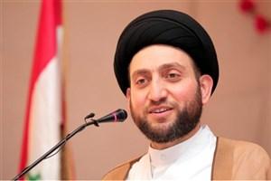 عمار حکیم با محکومیت حملات تروریستی در تهران: منبع افراط گرایی باید خشکانده شود