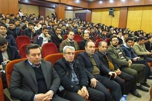 مراسم بزرگ¬داشت 16 آذر روز دانشجو در واحد بناب برگزار شد