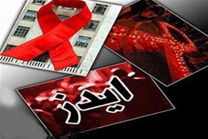 انگ ایدز مانعی در راه درمان بیماران/بخاطر انگ بیشتر مبتلایان شناسایی نمی شوند