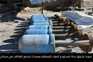 داعش نیروهای عراقی در غرب موصل را با سلاح شیمیایی هدف قرار داد