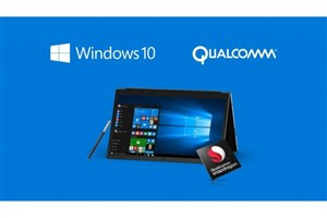 همکاری انقلابی مایکروسافت و کوالکام: اجرای نسخه کامل ویندوز ۱۰ با پردازنده های ARM