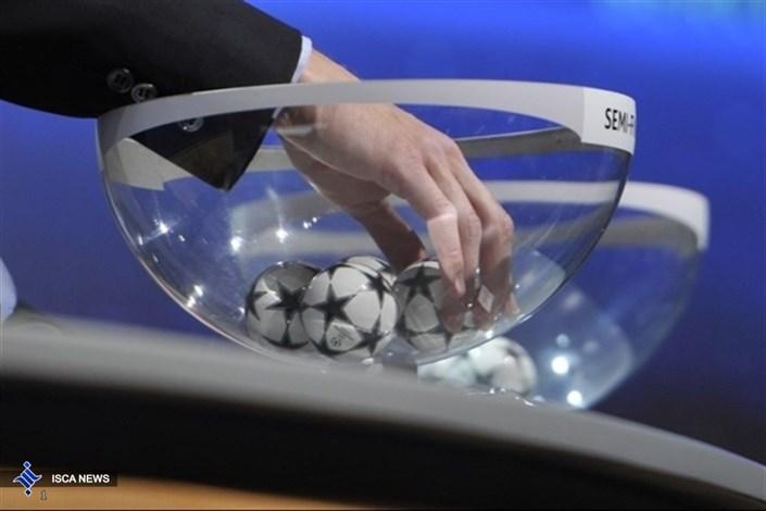 قرعه کشی دور حذفی لیگ قهرمانان اروپا
