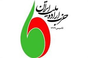 «اصلاحات» توسط فرصتطلبان مصادره شد و امروز چهره قابل دفاعی نزد مردم ندارد