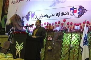 برگزاری یادواره شهدای دانشجوی مدافع حرم در دانشگاه آزاد اسلامی واحد بوئین زهرا