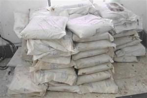 کشف 59 کیلو تریاک در عملیات مشترک پلیس اردبیل و اصفهان