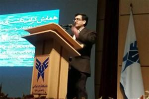 """نخستین همایش گرامیداشت""""روز ملی حسابداری""""در دانشگاه آزاد اسلامی بروجرد"""