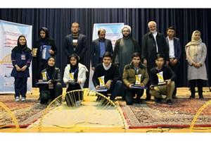 مقام برتری واحد رودهن درمسابقات بزرگ سازه های ماکارونی دانشجویان افغانستانی