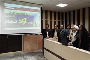 باحضور سرپرست واحد گرمسار:  از پرتال جدید دانشگاه آزاد اسلامی واحد گرمسار رونمایی شد