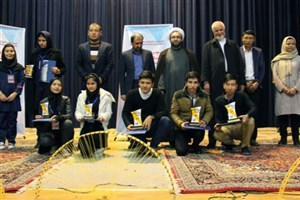 Afghan Students Rank Top in Roodehen IAU Spaghetti Structures Competition