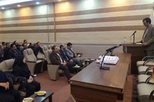 برگزاری سمینار حسابداری به مناسبت هفته حسابداری در واحد ایلخچی دانشگاه آزاد اسلامی