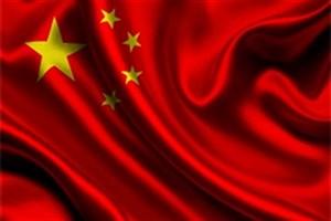 جنگ تجاری چین و اتحادیه اروپا رسما کلید خورد
