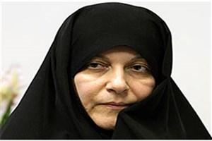 افتتاح مرکز اقامتی کمیته امداد برای رفاه حال مددجویان بیماردر تهران
