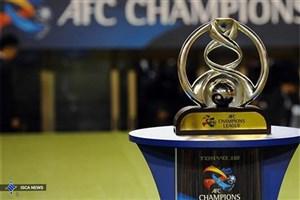 اعلام رسمی سهمیه ایران در لیگ قهرمانان آسیا 2019