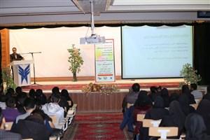 برگزاری کارگاه آموزش بهینه سازی ومدیریت انرژی در واحد تربت حیدریه