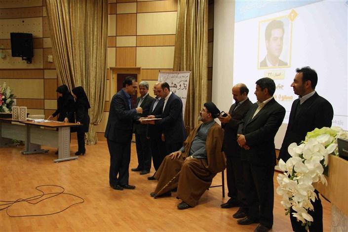 واحد یادگار امام خمینی