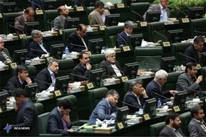 موافقت دولت با تعطیلی هشتم ربیعالاول
