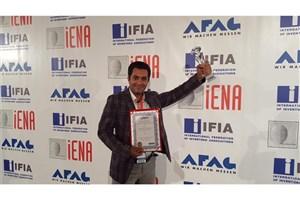 Bonab IAU Student Shines at iENA 2016