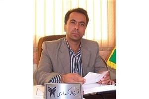 برنامههای هفته پژوهش دانشگاه آزاد اسلامی واحد نی ریز اعلام شد