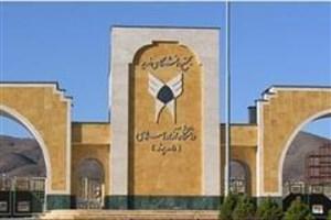 بزرگداشت نهم دی در دانشگاه آزاد اسلامی واحد پرند