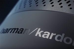 مایکروسافت: هارمن کاردن بلندگوی هوشمند مبتنی بر کورتانا توسعه میدهد