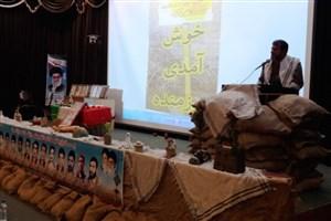 برگزاری دومین یادواره شهدای دانشجوی در دانشگاه آزاد اسلامی واحد مرودشت
