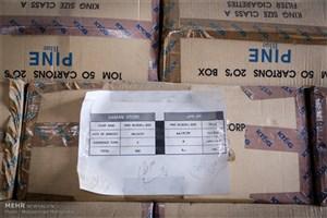 کشف محموله یک میلیاردی وسایل آرایشی و بهداشتی قاچاق در فردیس
