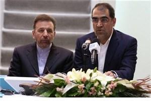 امضای تفاهم نامه مشترک وزارت بهداشت و ارتباطات/نسخه های دارویی الکترونیکی می شوند