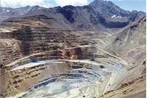 ژاپن هم به لیست سرمایهگذاران معدنی اضافه شد