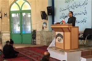 دانشگاه آزاد اسلامی بیشترین همکاری را با دانشجویان شاهد و تحت پوشش بهزیستی دارد