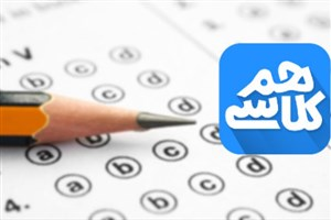 معرفی اپ همکلاسی؛ بانک تست کنکور و سوالات امتحانی برای مقطع دبیرستان