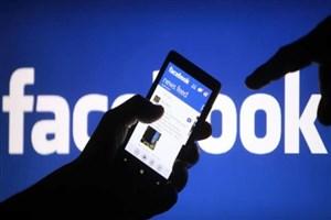 خبرهای جعلی فیسبوک مهار میشوند