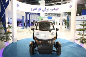 Qazvin IAU Students Manufacture Quadro Electric Car