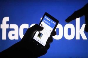 فیسبوک دهها صفحه متعلق به ایرانیها را حذف کرد