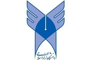 برگزاری جلسه هم اندیشی دانشجویان شاهد و ایثارگر دانشگاه آزاد اسلامی واحد اشکذر