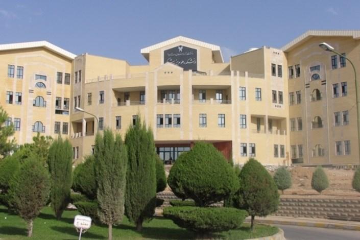 واحد شاهرود دانشگاه آزاد اسلامی