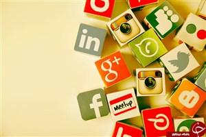 بررسی دلایل تمایل افراد به شهرت در فضای مجازی