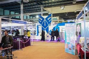 انتخاب دانشگاه آزاد اسلامی به عنوان غرفه برتر نمایشگاه دستاوردهای پژوهش، فناوری و فنبازار