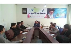 هیجدهمین جلسه شورای تخصصی برنامه ریزی استان اردبیل برگزار شد