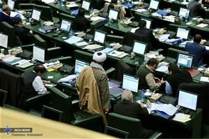 وزارت اقتصاد موظف به انعقاد پیمان های پولی با کشورهای طرف تجاری شد