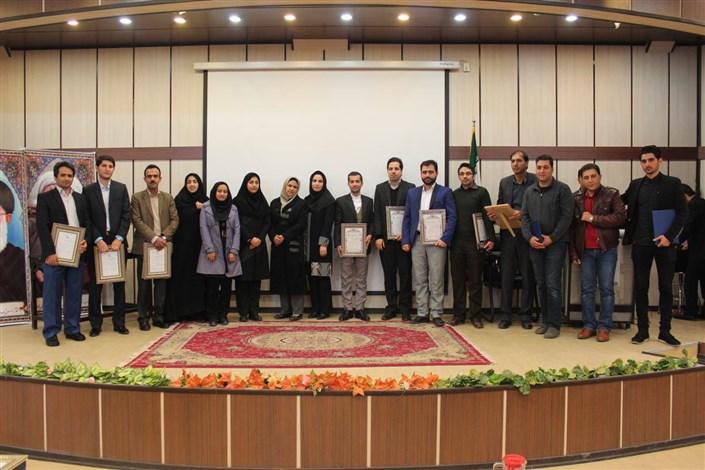 هفته پژوهش و فناوری سال 95 واحد تهران شرق